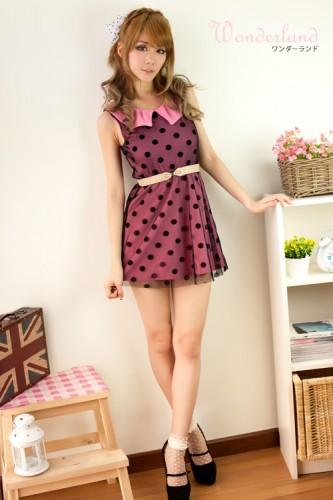 View Product Details: wholesale women's online boutique korean and