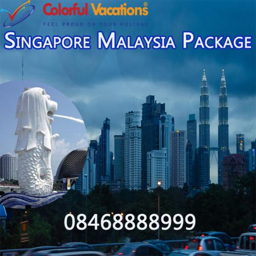 singapore malaysia holiday package trip to explore. Black Bedroom Furniture Sets. Home Design Ideas