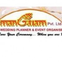 Event Management And All It Encompasses