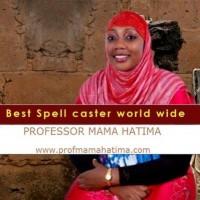 Reviewed by Prof Mama Hatima