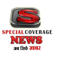 Special Coverage News