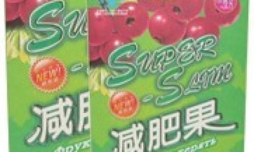 Super Slim Diet Pills On Official Site Superslimpomegranate Us